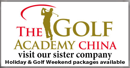 golf_academy_china